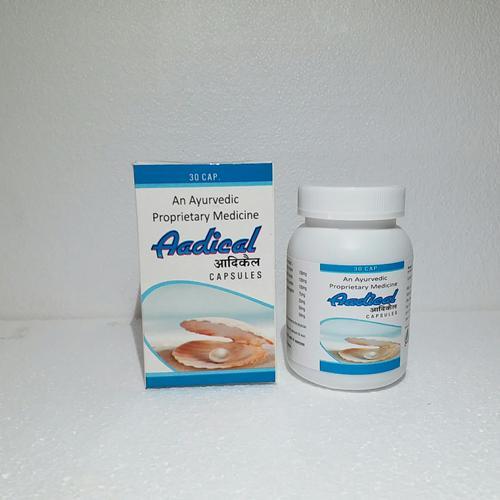 AADICAL Capsules (2)